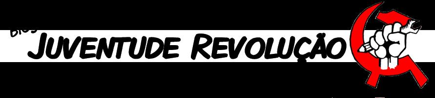 Blog da Juventude Revolução, Organização de Jovens da Esquerda Marxista