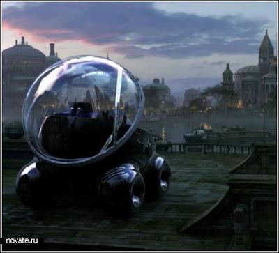 авто пузырь от пежо