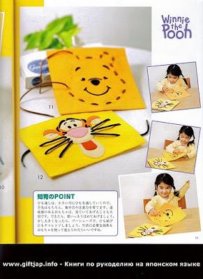 игрушки для ребенка своими руками