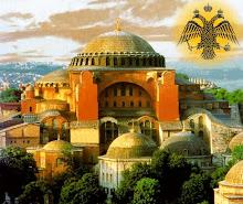 Aγία Σοφία Κωνσταντινουπόλεως