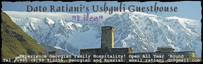 """Dato Ratiani's Ushguli  """"villa Lileo"""""""