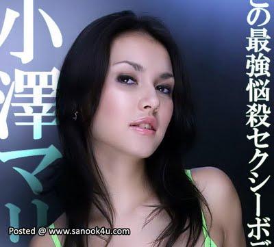 Foto HOT Miyabi Tanpa Make Up