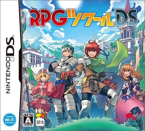 RPG Maker DS RPG+Maker+DS