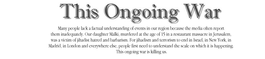 This Ongoing War: A Blog