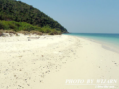 ชายหาดเกาะยอ