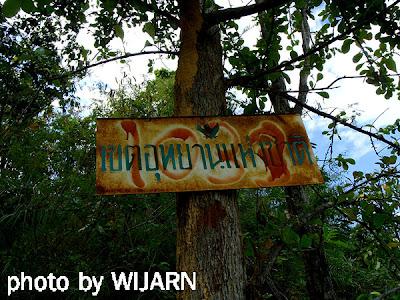 เขื่อนศรีนครินทร์ , กาญจนบุรี
