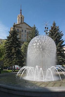 Kiev Fountain
