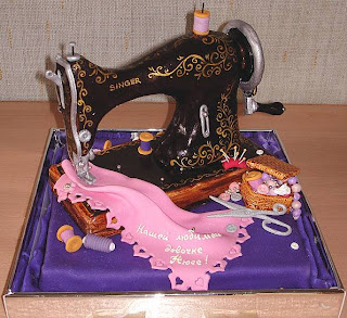 Cake for your beloved mum (if she love sewing). The text is in Russian and states: '' To Our Beloved Daughter Lucy''