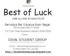 ideal student group 786