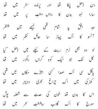 essays in urdu language for class essay online  essays in urdu language for class 10