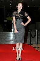 Kim Ah Joong [김아중]