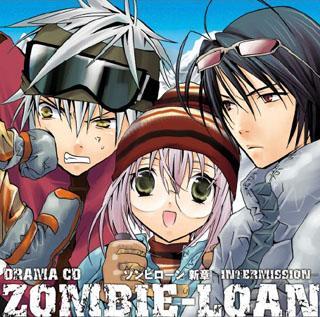 Zombie-Loan 13/13 4580143030585