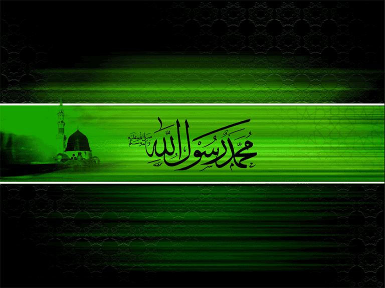 Islamic Desktop Wallpapers