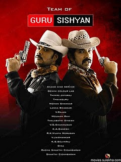 Guru Sishyan (2010) - Tamil Movie