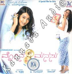 Moggina Manasu 2008 Kannada Movie Watch Online