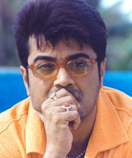 Annodata (2007) - Bengali Movie