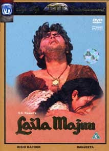 Laila Majnu 1976 Hindi Movie Watch Online