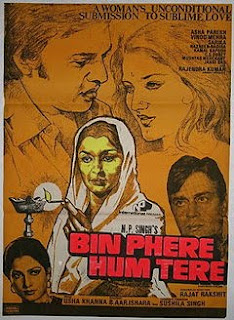 Bin Phere Hum Tere 1979 Hindi Movie Watch Online