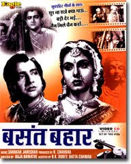 Basant Bahar 1956 Hindi Movie Watch Online