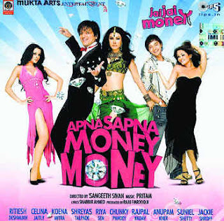 Apna Sapna Money Money 2006 Hindi Movie Watch Online