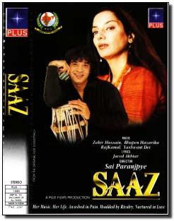 Saaz (1997) - Hindi Movie