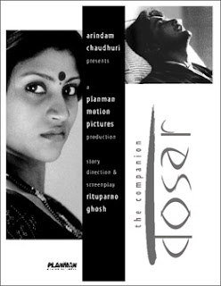 Dosar 2006 Bengali Movie Watch Online
