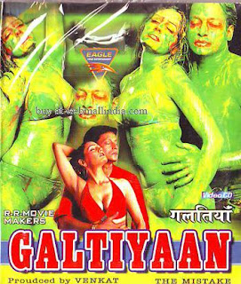 Galtiyaan -The Mistakes (2006) - Hindi Movie