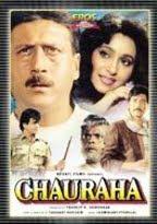 Chauraha (1994) - Hindi Movie