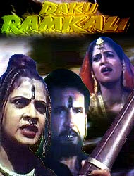 Daku Ramkali 2000 Hindi Movie Watch Online