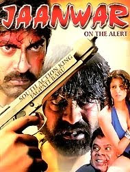 Jaanwar - On the Alert (2005 - movie_langauge) - Jagapati Babu , Neha Oberoi , Ashish Vidyarthi