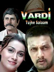 Vardee Tujhe Salaam (2006) - Rakshita, Sadhu Kokila, Sudeep