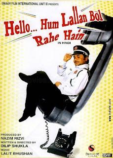 Hello! Hum Lallan Bol Rahe Hain (2010) - Hindi Movie