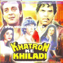 Khatron Ke Khiladi 1988 Hindi Movie Watch Online
