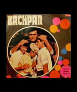 Bachpan 1970 Hindi Movie Watch Online
