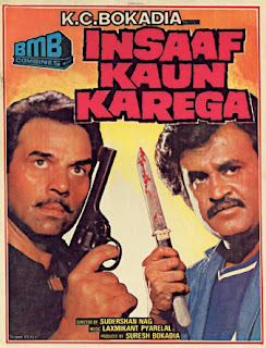 Insaaf Kaun Karega (1994) - Hindi Movie