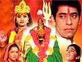 Aai Tulja Bhavani 1982 Marathi Movie Watch Online
