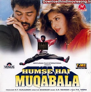 Humse Hai Muqabala (1995) - Hindi Movie