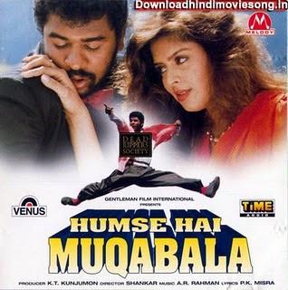 Humse Hai Muqabala (1995) - Hindi Movie