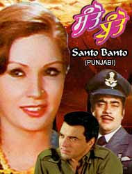 Santo Banto (1976 - movie_langauge) - Aruna Irani, Dharmendra, Manju Bhatia, Shatrughan Sinha, Meher MittalMumtaj Began, Veerendra