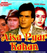 Aisa Pyaar Kahan (1986) - Hindi Movie