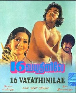 Pathinaru Vayathinile 1977 Tamil Movie Watch Online