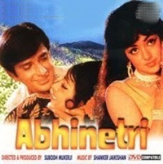 Abhinetri 1970 Hindi Movie Watch Online