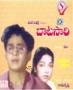 Batasari 1961 Telugu Movie Watch Online