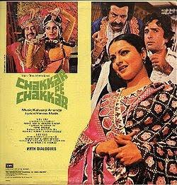 Chakkar Pe Chakkar 1977 Hindi Movie Watch Online