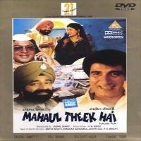 Mahaaul Theek Hai (1999 - movie_langauge) - Jaspal Bhatti, Raj Babbar, Daljit Kaur, Asha Sharma, Kulbhushan Kharbanda