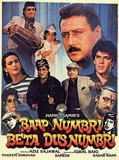 Baap Numbri Beta Dus Numbri 1990 Hindi Movie Watch Online