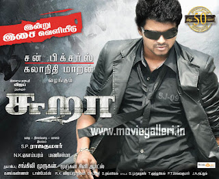 Sura (2010) - Tamil Movie