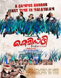Chemistry 2009 Malayalam Movie Watch Online