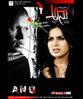 Anu 2009 Kannada Movie Watch Online