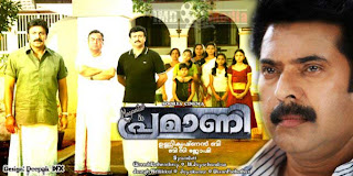 Pramani 2010 Malayalam Movie Watch Online